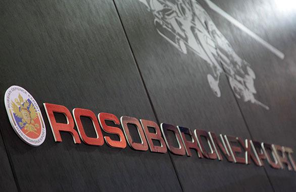 Estande da estatal russa Rosoboronexport  na edição 2013 da LAAD, feira de armamentos realizada no Brasil. Fotos: Rosoboronexport/Divulgação