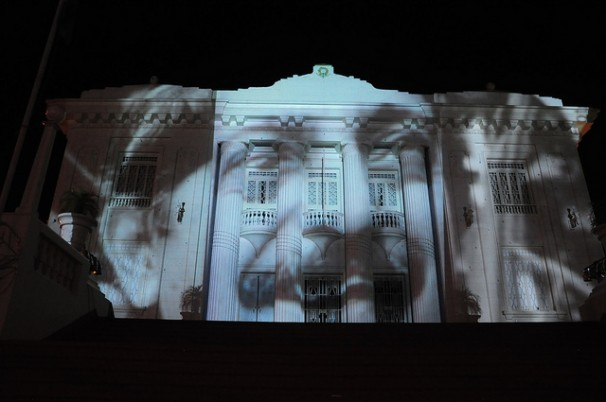 Imagem de sindicalista foi projetada no Palácio Rio Branco durante as comemorações. Foto: Victor Augusto/Secom