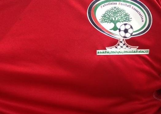 Camisa da seleção da Palestina utilizada em bate bola em São Paulo. Foto: Tatiana Merlino