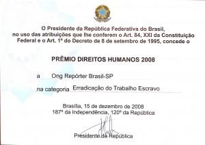 Prêmio 2008 SDH-PR